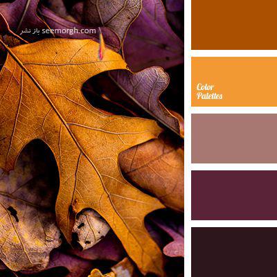 پالت رنگی شماره 9 با رنگ های تند پاییزی برای یک دکوراسیون داخلی جذاب