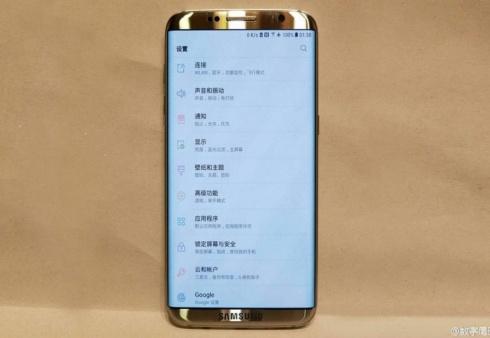 گوشی زیبای سامسونگ S8