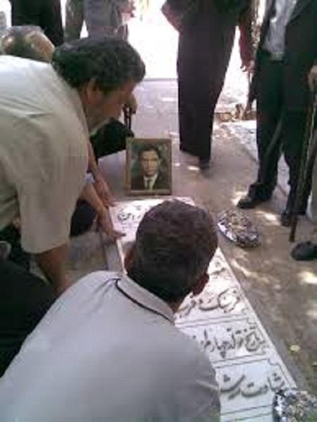 مقبره شهید ابوالحسن خانعلی