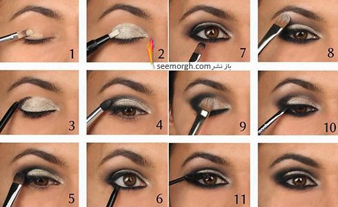 آموزش آرایش چشم دودی - مدل شماره 1