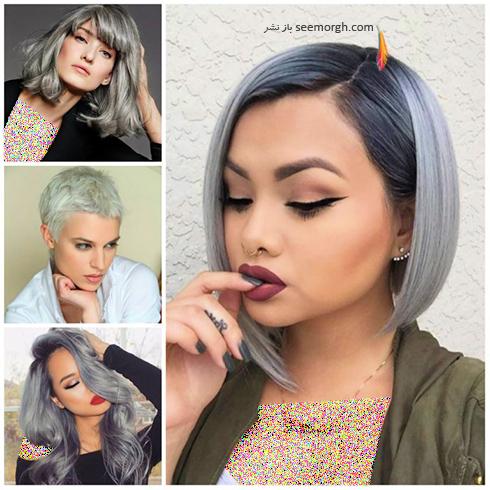 رنگ مو خاکستری برای زمستان 2017 - عکس شماره 3