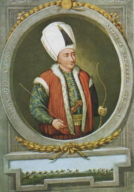 سلطان عثمان ثانی