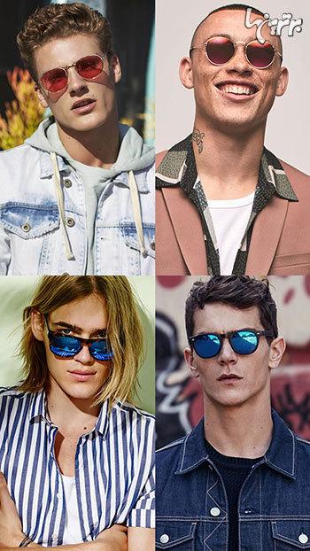 عینک رنگی