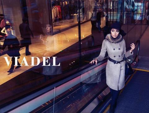 عکس جدید ترلان پروانه بعنوان مدل تبلیغاتی