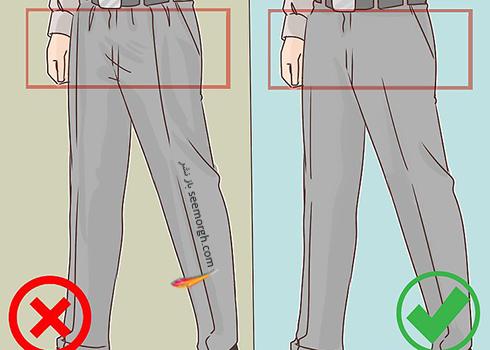 از شلوارهایی که جلویشان پیلی دارد و یا پاچه دوبل هستند استفاده نکنید
