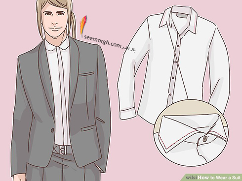 Wear-a-Suit-Step-5-Version-2.jpg
