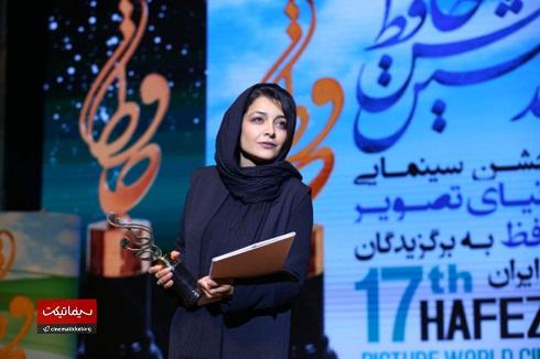 ساره بیات برنده جایزه بهترین بازیگر زن از جشن حافظ