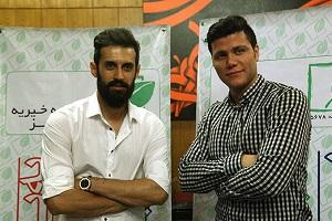 سعید معروف و علی کریمی در کنار هم + عکس