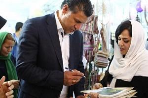 کار خیر علی دایی و همسرش + عکس
