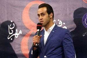 علی کریمی میلیونی شد + عکس