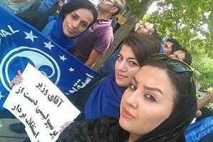 دختران استقلالی مقابل مجلس + عکس