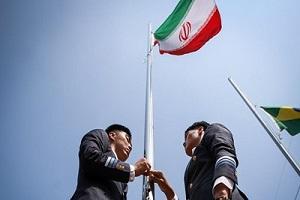 اهتزاز پرچم ایران در دهکده المپیک ریو