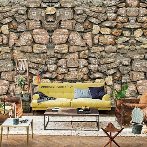 کاغذ دیواری با طرح سنگ در دکوراسیون داخلی