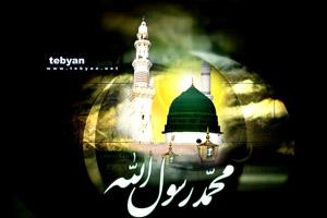 حرفهای منتشر نشده شهید بهشتی درباره وفات پیغمبر اکرم (ص)