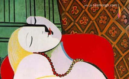 پیکاسو,کوبیسم,زندگی پیکاسو,نقاشی های پیکاسو,ماریا ترزا