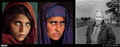 استیو مک کری عکاس دختر افغان