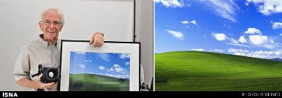 چاک اورییر و عکس معروفش روی ویندوز مایکروسافت